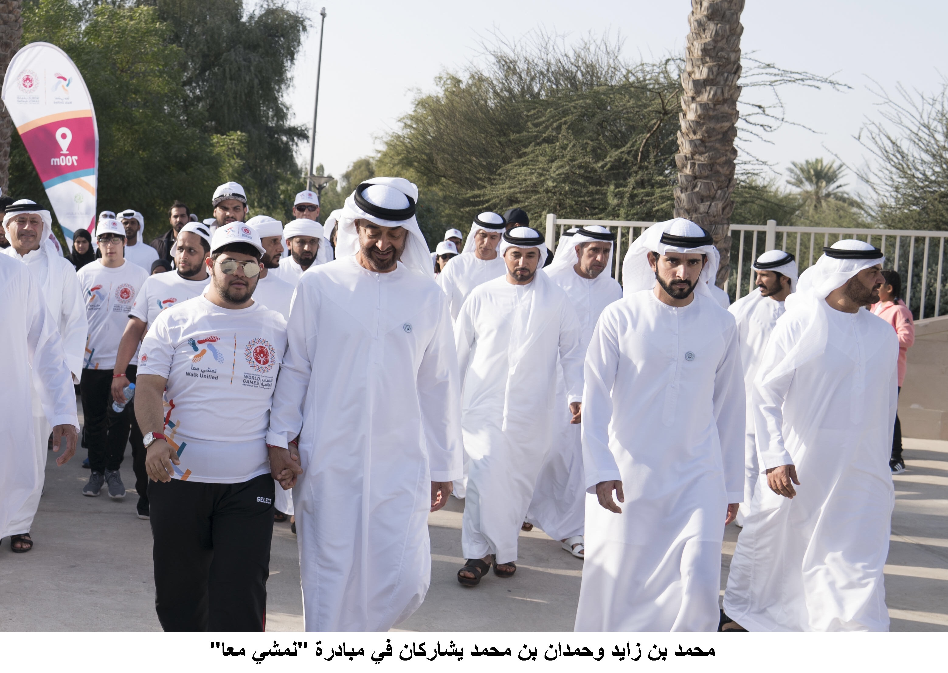cc3d9a601 محمد بن زايد وحمدان بن محمد يشاركان في مبادرة نمشي معا – aau.ae